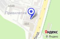 Схема проезда до компании ПРОМТОВАРНЫЙ МАГАЗИН ДОМАШНИЙ в Ставрополе