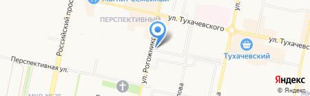 DENTALSERVIS на карте Ставрополя