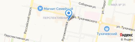Академия красоты на карте Ставрополя