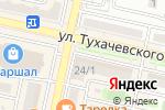 Схема проезда до компании Мята в Ставрополе