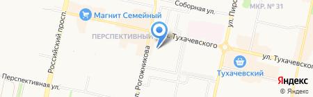 Santido bar на карте Ставрополя