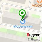 Местоположение компании Яло 33