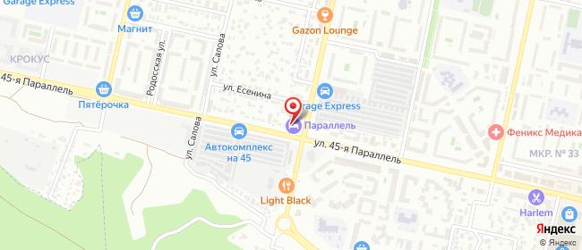 Карта расположения пункта доставки Ставрополь Пирогова в городе Ставрополь