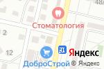 Схема проезда до компании Алкомаркет в Ставрополе