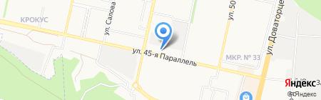 Все для ремонта на карте Ставрополя