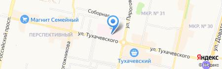 Городская детская поликлиника №3 на карте Ставрополя