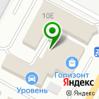 Местоположение компании Stav-Motors