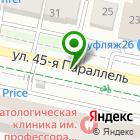 Местоположение компании Lakibay.ru