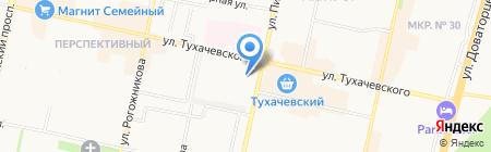 Exclusive на карте Ставрополя