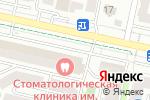 Схема проезда до компании Городская аптека в Ставрополе