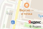 Схема проезда до компании Магазин напольных покрытий в Ставрополе