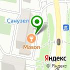 Местоположение компании СервисПро