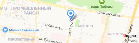 СервисПро на карте Ставрополя