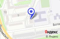 Схема проезда до компании ТПФ СПЕКТР УСЛУГ в Ставрополе