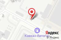 Схема проезда до компании Логос в Ставрополе