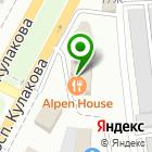 Местоположение компании СтавропольДорПроект