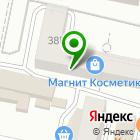 Местоположение компании РУССКАЯ АРХИТЕКТУРА