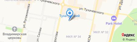 Духи на розлив на карте Ставрополя