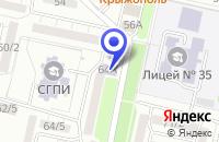 Схема проезда до компании МОУ МУЗЫКАЛЬНАЯ ШКОЛА № 4 в Ставрополе