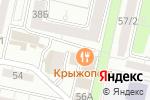 Схема проезда до компании Кабинет английского языка в Ставрополе