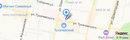 Аптека на карте Ставрополя