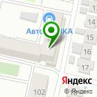 Местоположение компании Бетон Ставрополь