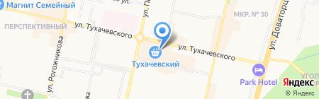 Мастерская по изготовлению ключей на карте Ставрополя