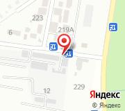 Управление специальной связи по Ставропольскому краю