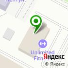 Местоположение компании СБС
