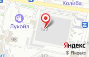 Автосервис Метро в Ставрополе - Шпаковская улица, 96: услуги, отзывы, официальный сайт, карта проезда