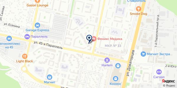 Атлетика, адрес и телефон +7 (8652) 72-00-88 в Ставрополе 9d885ccd8c2