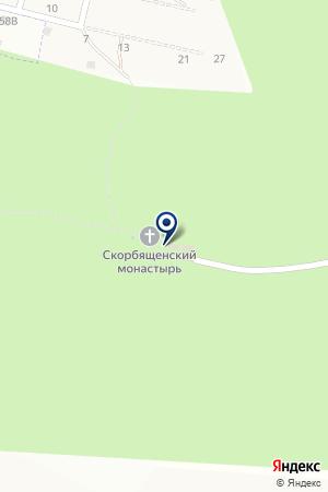 Мужской монастырь иконы присвятой богородицы всех скорбящих Радость на карте Татарки