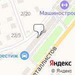Магазин салютов Вичуга- расположение пункта самовывоза