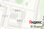 Схема проезда до компании Pool House в Ставрополе