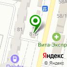 Местоположение компании АгроФабрикантЪ