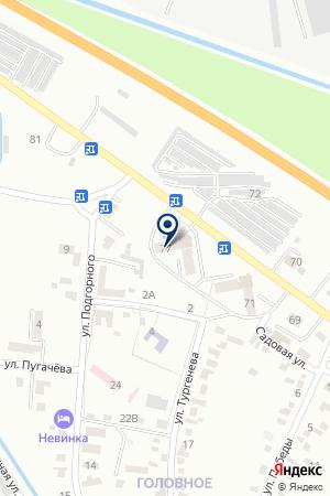 АЗС № 3 АЛМИ на карте Невинномысска