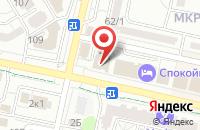 Схема проезда до компании ОстовЪ в Ставрополе