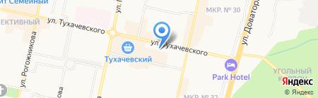Роскомнадзор Управление Федеральной службы по надзору в сфере связи на карте Ставрополя