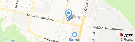 Симфония на карте Ставрополя