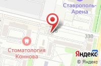 Схема проезда до компании От Сердца К Сердцу в Ставрополе