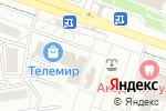 Схема проезда до компании ДНС в Ставрополе