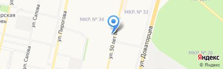 Claudia Ross на карте Ставрополя