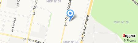 ДЕНТА-ВИТА на карте Ставрополя