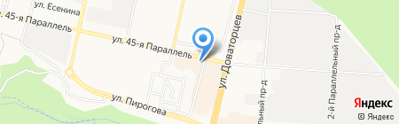 PVRVDIGMV FASHION BEAUTY STUDIO на карте Ставрополя