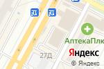 Схема проезда до компании TUCINO в Ставрополе