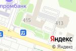 Схема проезда до компании Бухгалтерская фирма в Ставрополе