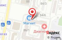 Схема проезда до компании Бобер в Ставрополе