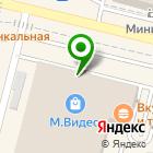 Местоположение компании Boka-Boka