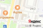 Схема проезда до компании Смитана в Ставрополе