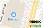 Схема проезда до компании Incanto в Ставрополе